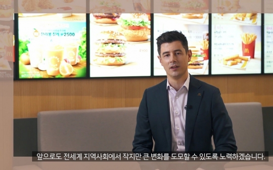 McDonald's Korea pledges to increase environmentally-friendly stores
