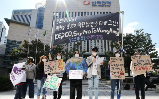 Kepco greenlights controversial Vung Ang 2 coal power plant project