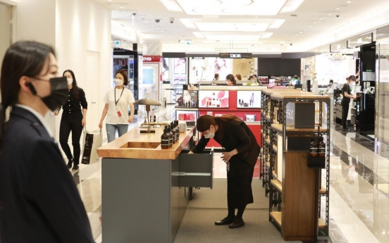Duty-free shops in Jeju partially reopen following pandemic-caused suspension