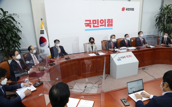 Parliament's annual audit to center on N. Korea, justice minister