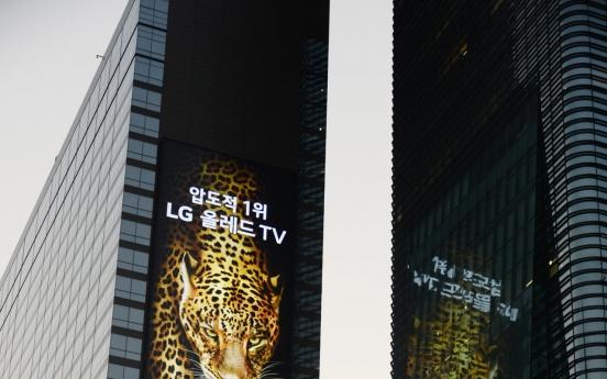 LG OLED ad screen brightens Gangnam's Teheran-ro