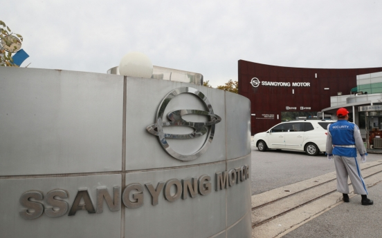 SsangYong's Sept. sales fall 4.4% on weak overseas sales