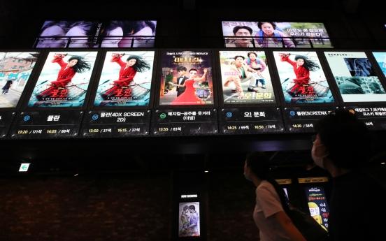 S. Korean cinemas see 70% drop in revenue due to protracted coronavirus pandemic