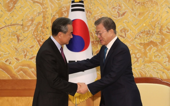 Chinese foreign minister's visit to S. Korea on hold: source