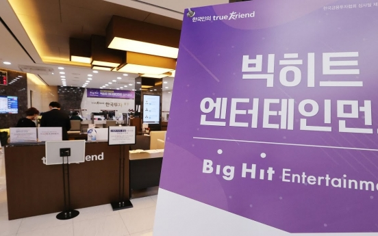 BTS' agency to close IPO retail subscription