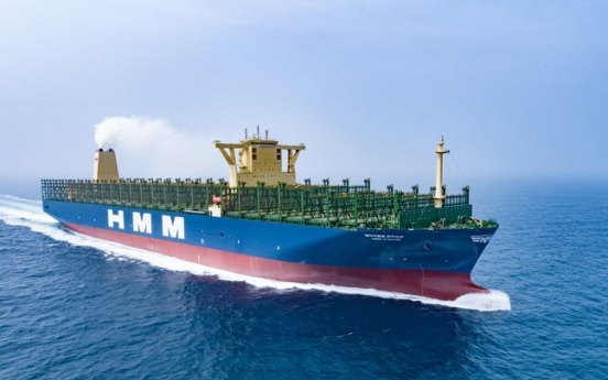 Daewoo wins approval for ammonia-fired ship from LIoyd's Register