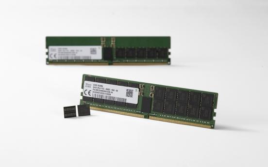 SK hynix announces launch of DDR5 DRAM