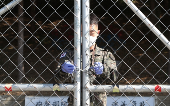 Another soldier tests positive for virus in Pocheon Army unit cluster infection