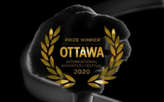 'KKUM' wins Grand Prize and Public Prize at OIAF