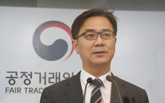 Naver faces 26.7b-won fine, accused of manipulating algorithms