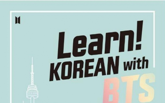 Middlebury College students learn Korean with BTS