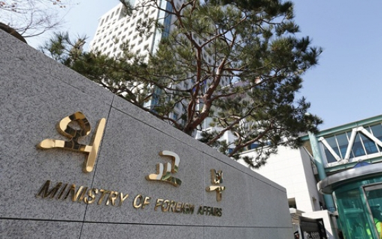 Foreign Ministry targeted by nearly 3,400 hacking attempts this year