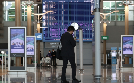 Japan to allow entry of S. Korean businesspeople from Thursday