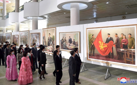 N. Korea kicks off celebrations for party founding anniversary