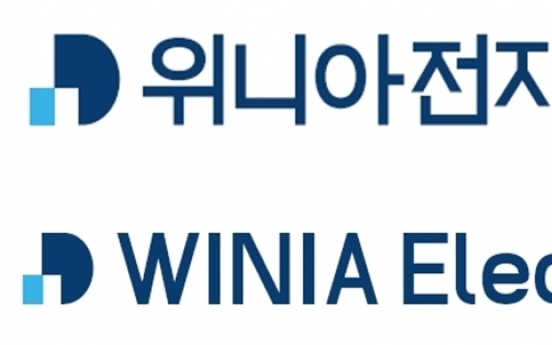 Former Daewoo Electronics renamed as Winia Electronics
