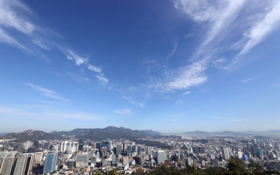 [Photo News] Clear autumn sky of Seoul