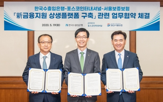 Posco International supports small-but-strong parts suppliers