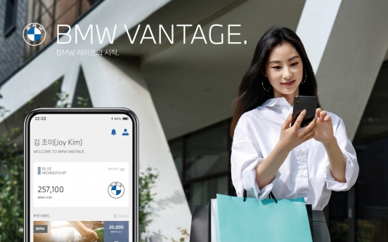 BMW to launch blockchain-based reward program