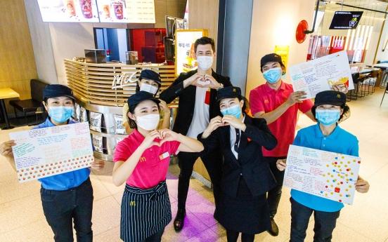 McDonald's Korea celebrates Founder's Day