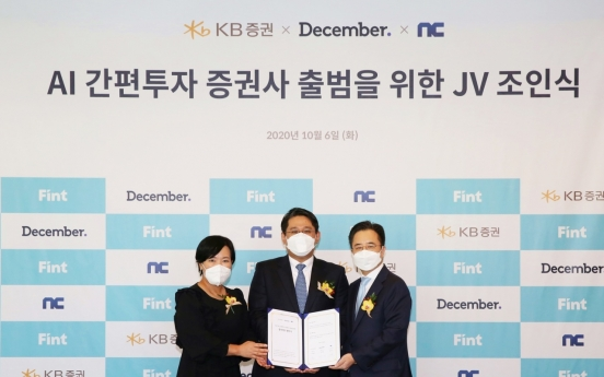 KB Securities, NCSoft, December & Co. join hands for AI-based securities services