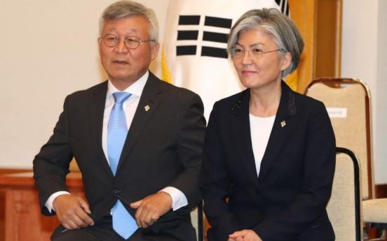 [팟캐스트] (373) 외교부장관 남편 해외여행 '부적절' 논란 / 빅히트 상장