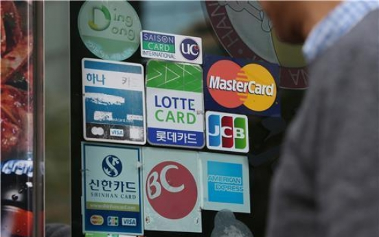Race for leadership heats up in local credit card market