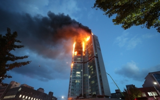 Ulsan high-rise fire extinguished; no fatalities reported