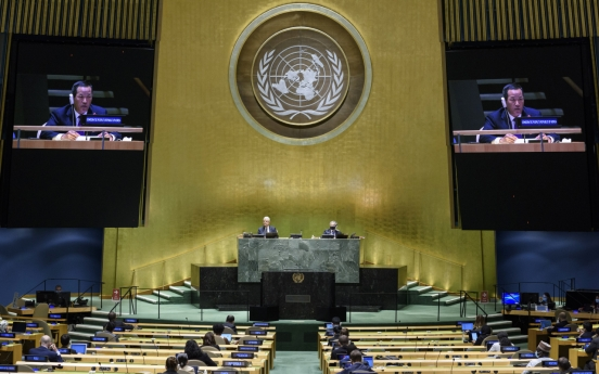 N. Korea renews its opposition to terrorism in UN session