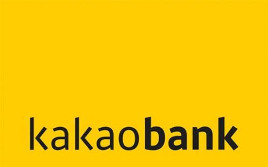 Kakao Bank's mid-rate lending total surpasses W2tr