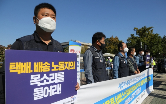 1 more delivery worker dies on duty, more safety measures necessary: union