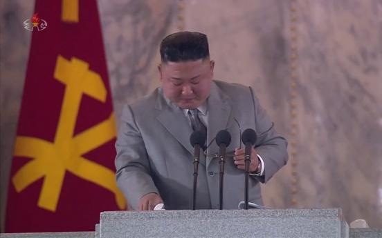 [News Focus] NK's Kim makes rare emotional speech at military parade