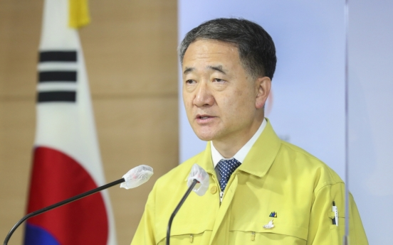 S. Korea moves on to least restrictive physical distancing tier from Monday