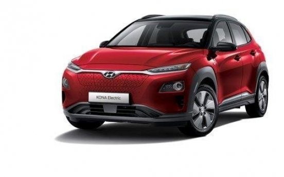 Hyundai Motor to recall overseas Kona EVs over potential battery fire risks