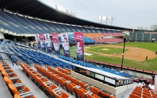 Under eased social distancing rules, baseball league to reopen stadiums on Tuesday