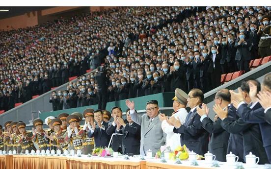NK leader attends mass gymnastics show despite antivirus campaign