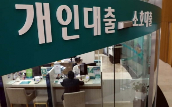 Banks tipped to tighten grip on loans in Q4 amid pandemic: poll
