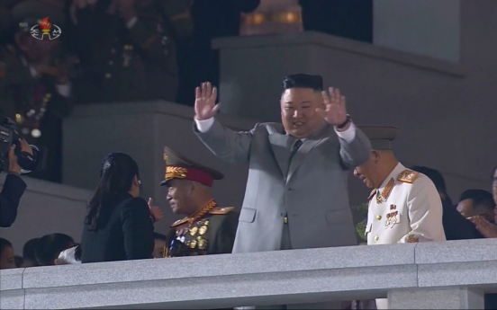Unification ministry voices hopes for improved inter-Korean relations following NK leader's speech