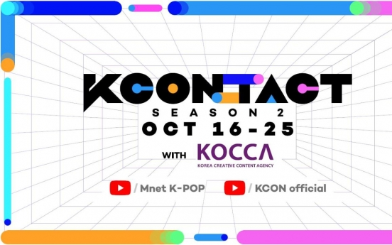 Hallyu festival 'KCON:TACT season 2' kicks off online Thursday