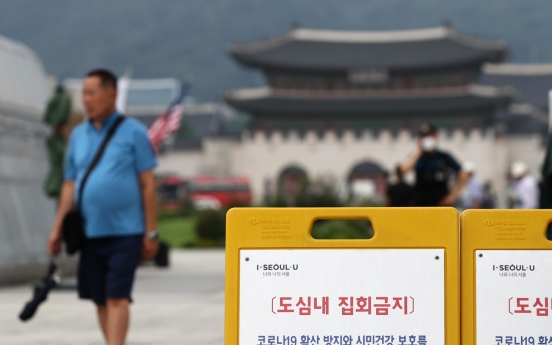 Seoul city lifts ban on rallies of 10 or more people, allows fewer than 100