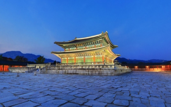 Gyeongbokgung's main throne hall worth just W3.29b