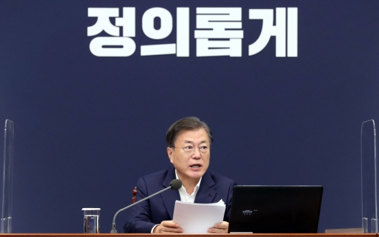 Moon vows watertight antivirus fight despite eased social distancing rules