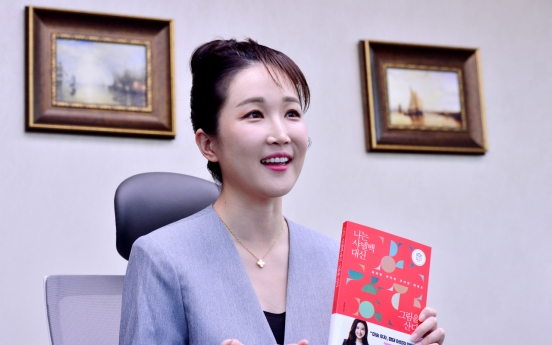 [Herald Interview] Lawyer offers young collectors tips on collecting art