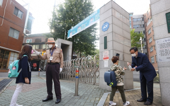 Coronavirus complacency feared as S. Korea rolls back mitigation measures