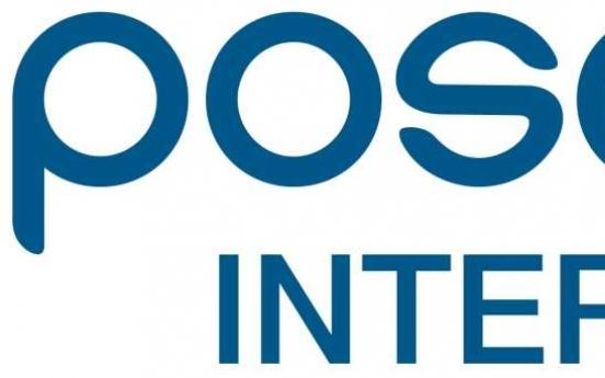 Posco International supplies parts for Vietnam's first EV