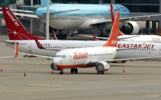 Jeju Air applies for grant, Eastar Jet to make more job cuts