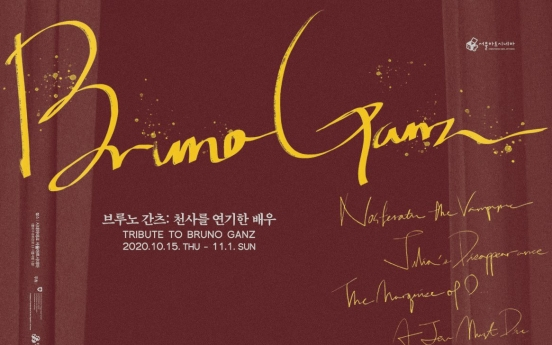 Swiss Embassy in Seoul to host retrospective of Bruno Ganz