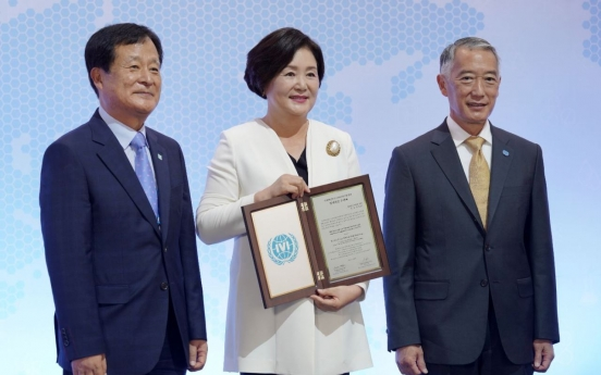 S. Korea's first lady stresses IVI's role in global fight against COVID-19