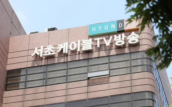 KT gets boost in top pay TV status via cable unit's acquisition