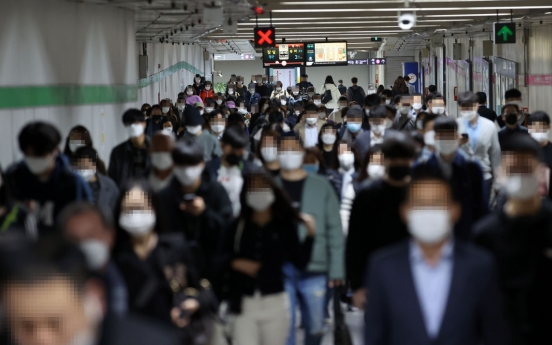 S. Korea to hold population census this week amid pandemic
