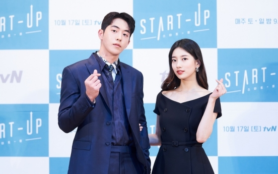 Suzy, Nam Joo-hyuk star in tvN drama on growing up